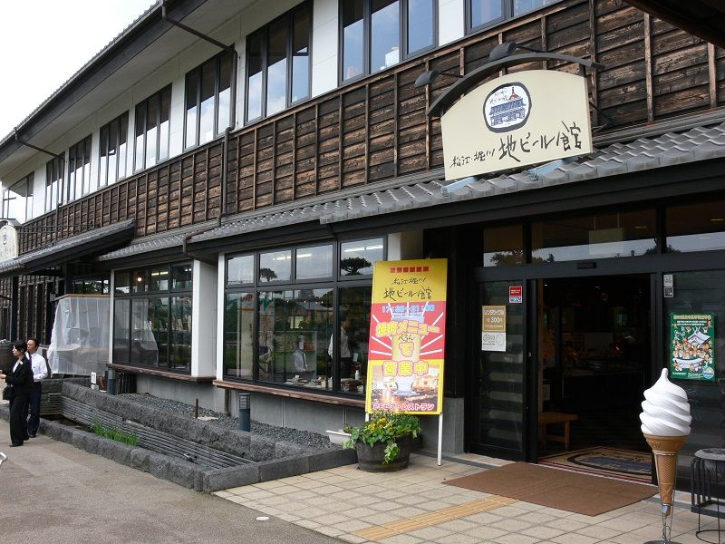 Matsue Horikawa Ji-Beer Hall