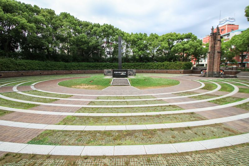 Nagasaki Hypocenter Park