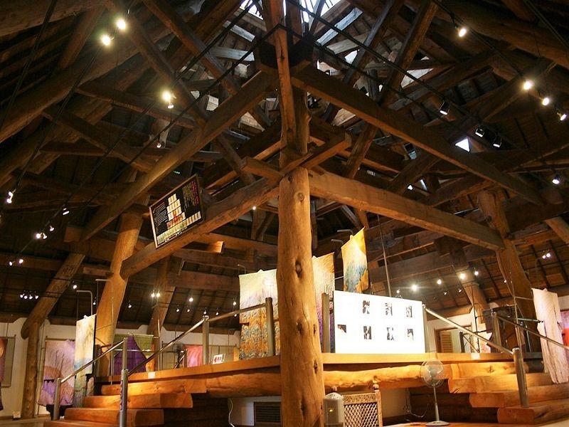 Itchiku Kubota Art Museum