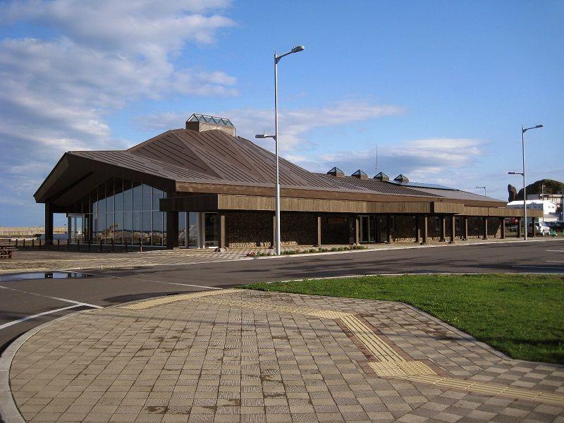 Shiretoko World Heritage Conservation Center