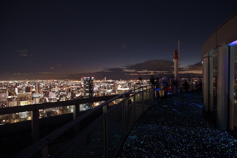 The Floating Garden (Umeda Sky Building)