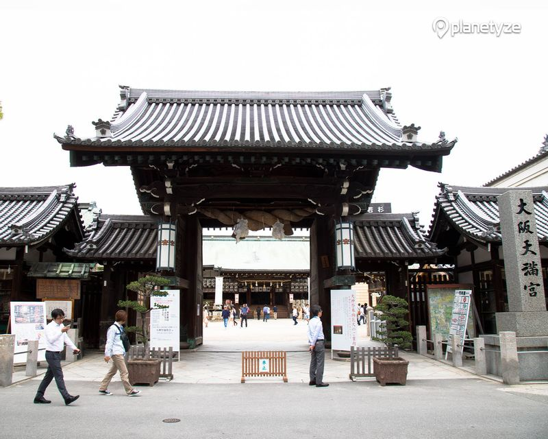 Osaka Tenman-gu Shrine