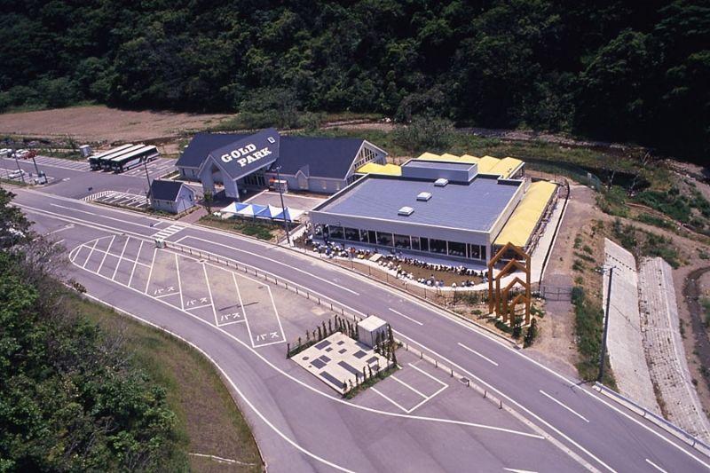 Sado Nishimikawa Gold Park