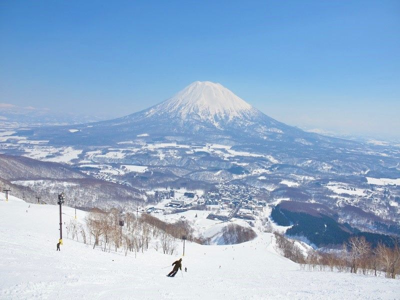 Niseko Mountain Resort Grand Hirafu