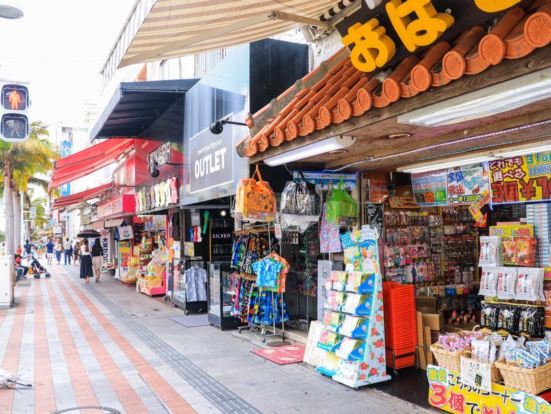 Kokusai Dori (International Street)