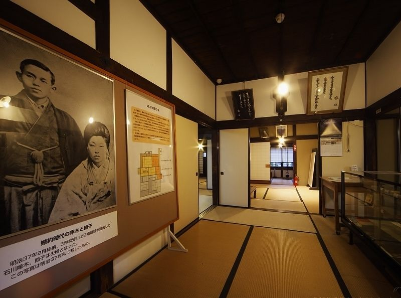Takuboku Shinkon House