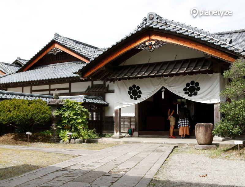Aizu Samurai Residences