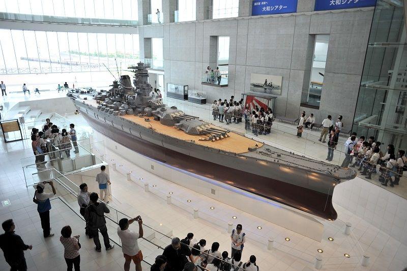Kure Maritime Museum(Yamato Museum)