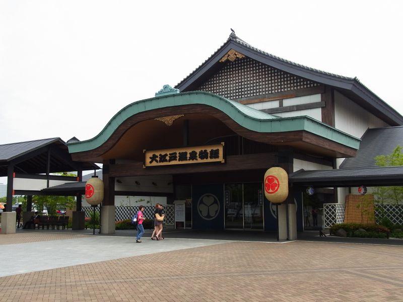 Tokyo Odaiba Oedo Onsen Monogatari