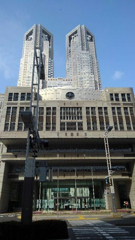 This is the Tokyo metropolitan government office!.