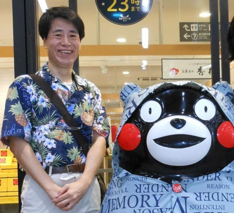 This is Kumamoto in Japan.