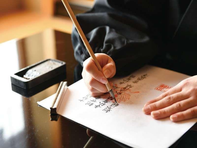 Copywriting Sutra