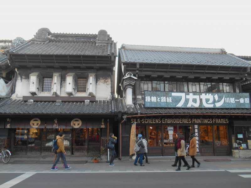100-year-old Kura-zukuri style houses at Kawagoe