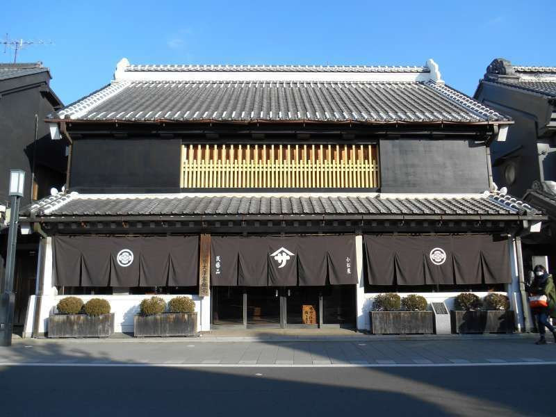 Ohsawa family's house, the oldest traditional house in Kawagoe, built in 1792.  Now, it's designated as Japanese government's cultural property.