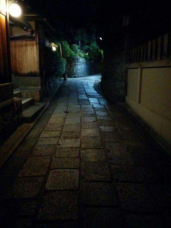Kyoto Nostalgic Old City