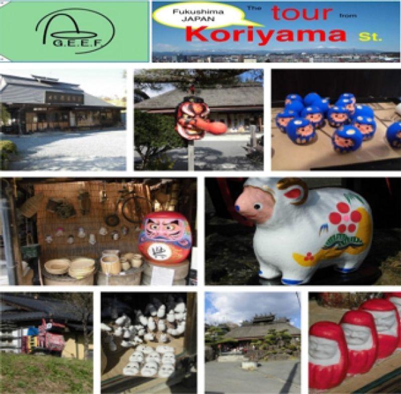 Half Day]3hr    Driving  and Site walking        DEKO_YASHIKI           Crafts with     Nostalgic Japanese Village.     :Drawing experience optional