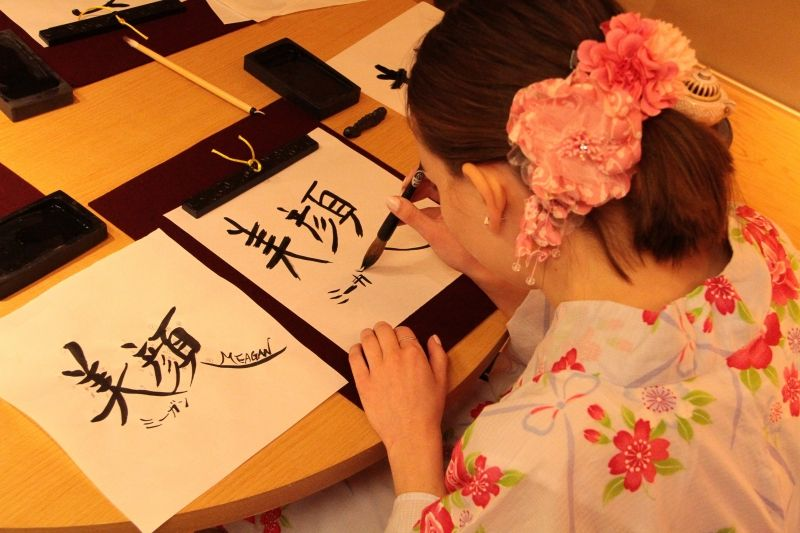 Write Your Name in Kanji Experience