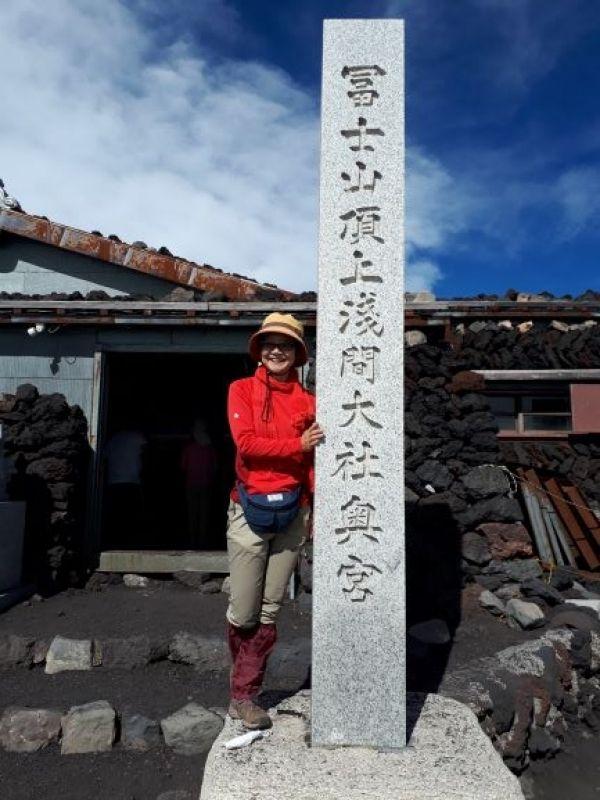 Climing Mount Fuji !