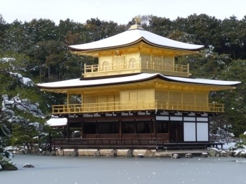 Kinkakuzi - the Golden Pavilion