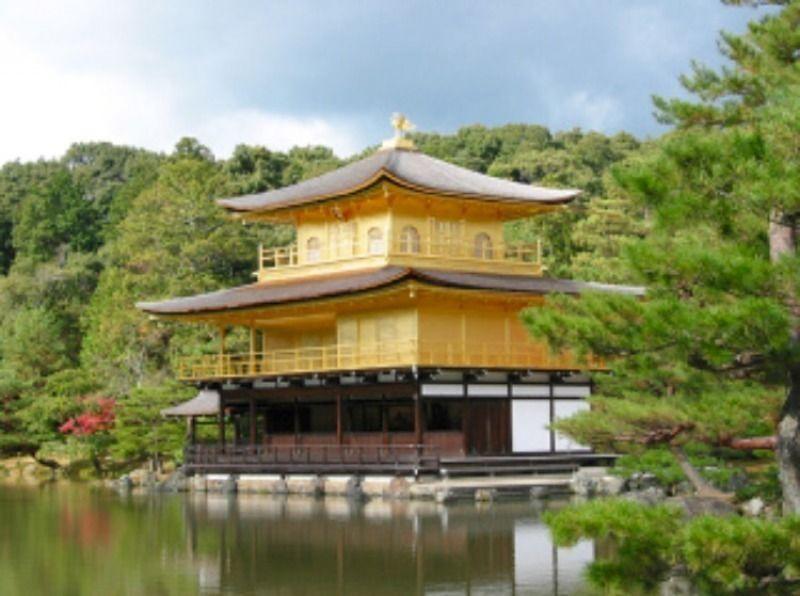Kinkakuji Temple: Golden Pavilion, How much is this??/ Kinkakuji Tempel: Goldener Pavillon, Was kostet das??