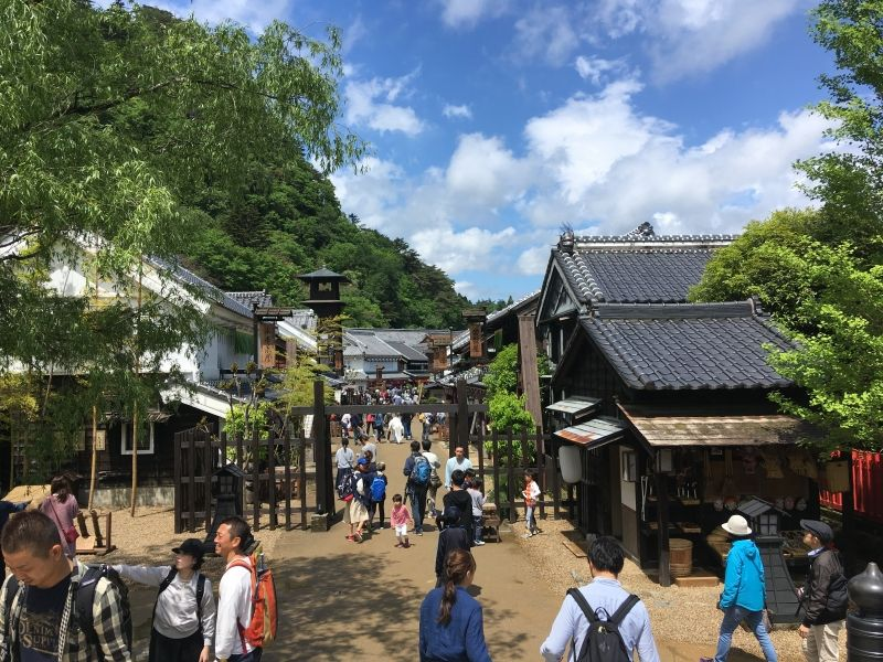 Edo wander land in Nikko.