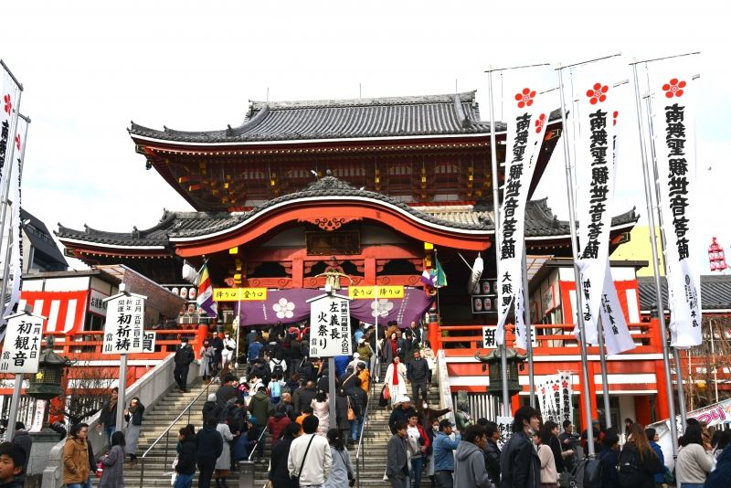 Osu Kannon Temple --- Visiting fascinating temple and exciting old shopping street in Nagoya Highlight Tour