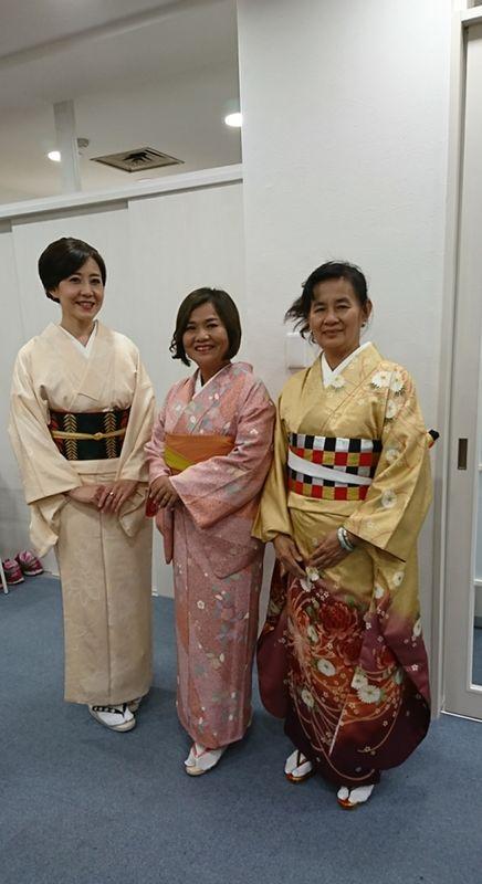 Kimono experience
