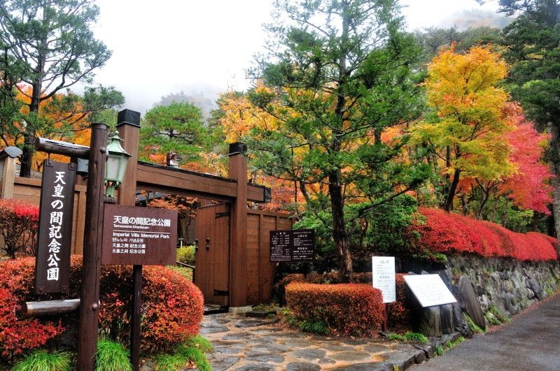 emperor's room memorial park