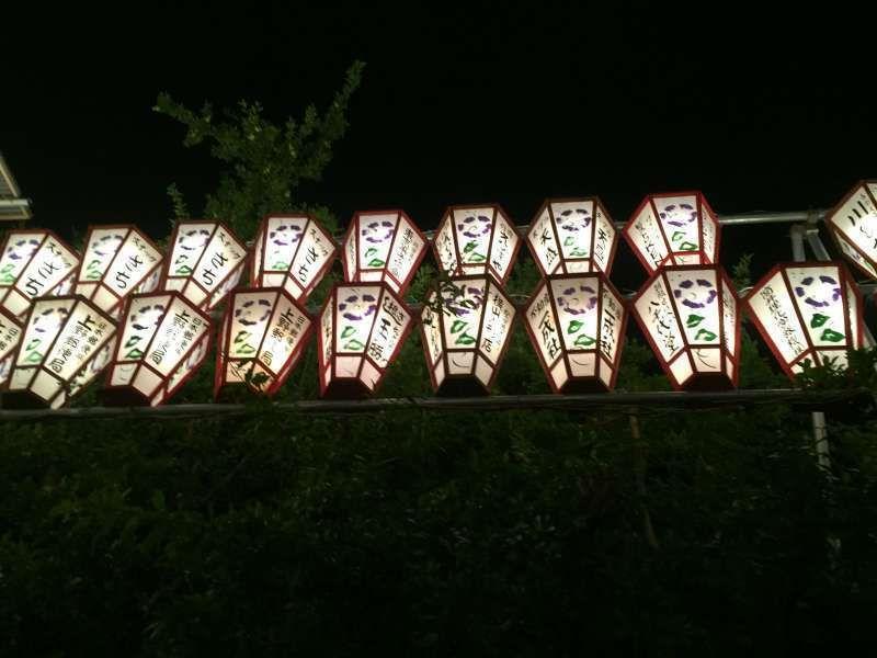 Chochin _ traditional lighting equipment of Japan