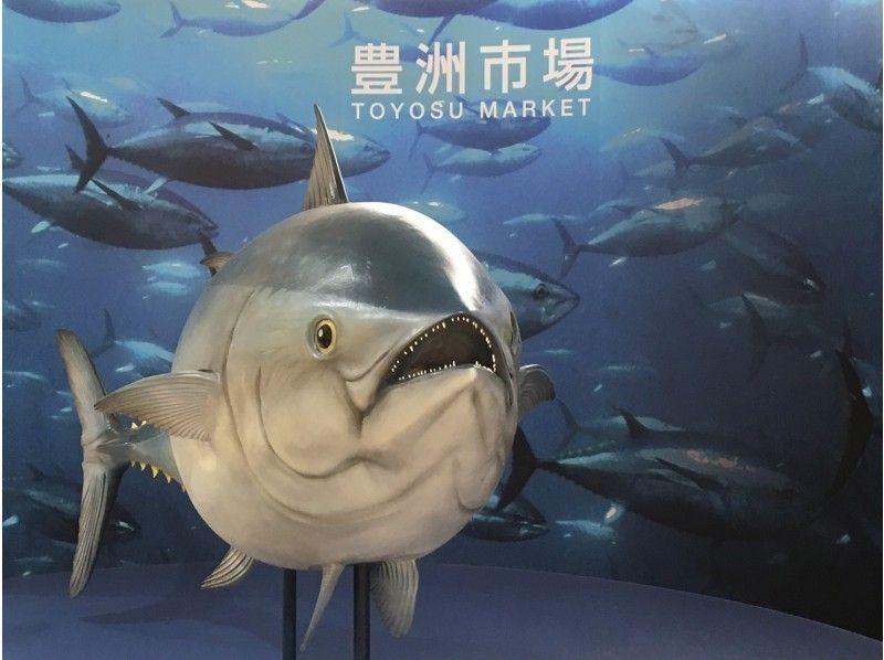 New Toyosu Fish Market