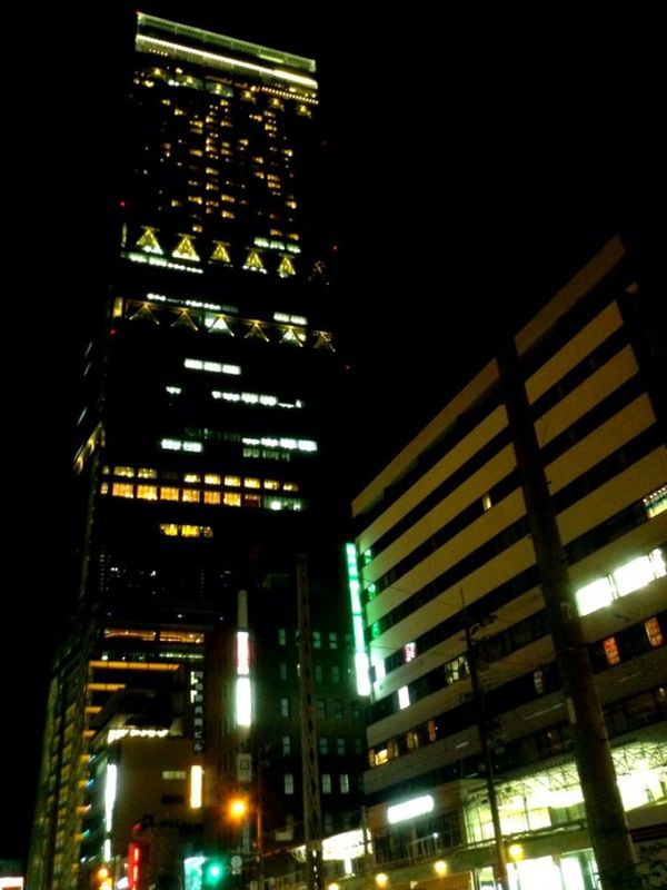 I am so proud of this building. Its highest building in Japan. You can see amazing view from the top. In Abeno Osaka