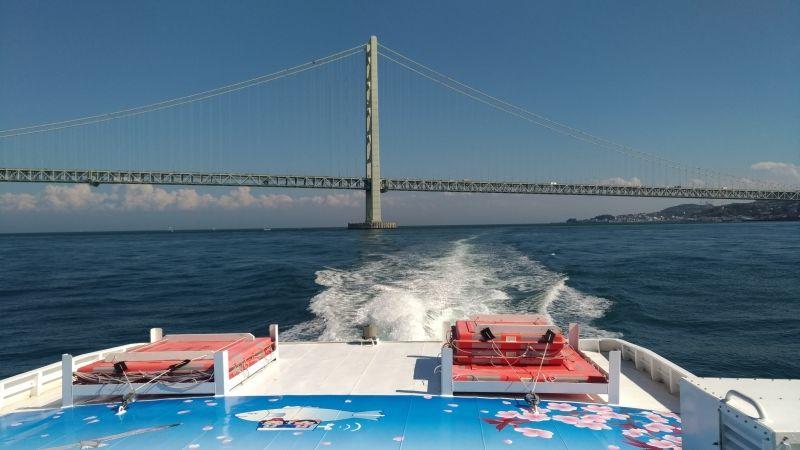 El puente colgante del Estrecho de Akashi.