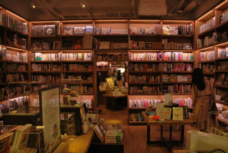 Tutaya Books in Daikanyama