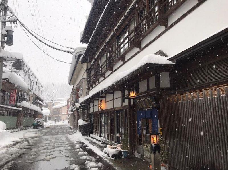 Onsen, Yamagata
