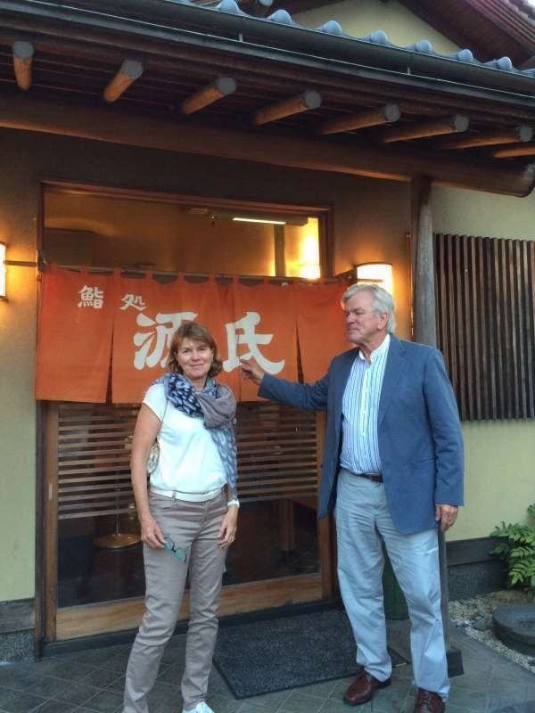 Lovely time at the sushi restaurant in Izu.