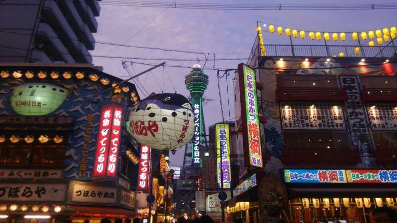 Osaka backstreet night tour is my favorite and best selling tour☺
