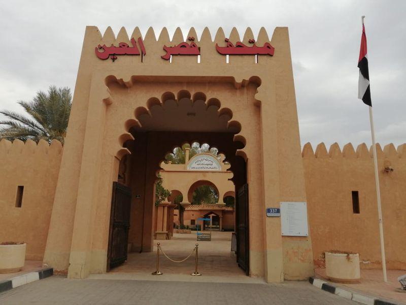 Al-Ain Palace Musume