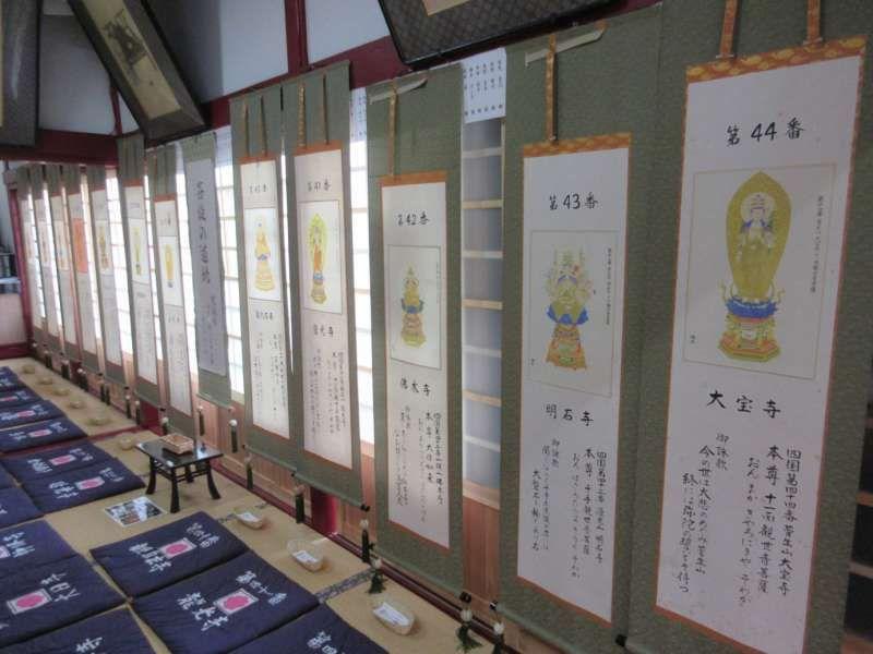 Miniature Shikoku 88 sites pilgrimage, Miura, Kanagawa