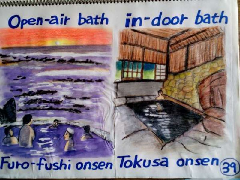 Basically there are two types of hot spa in Japan, indoor and out-door. These are typical examples of onsen (hot spa). Onsen is very popular and you can enjoy onsen for about 700 to 1000 yen approximately without staying hotels or ryokan. You may be amazing to know that tere are about 4300 onsen with 24,000 hot spring resouces scattered in Japan.