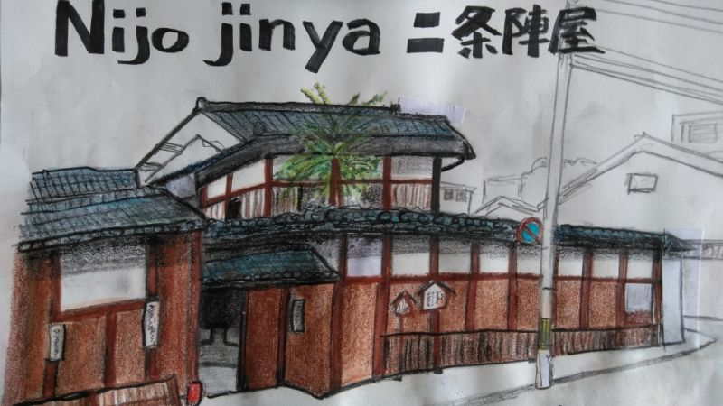 Nijo jinya is called ninja mansion built by rich merchant and equipped tricky defense inside of the house. Entrance is subject to the reservation