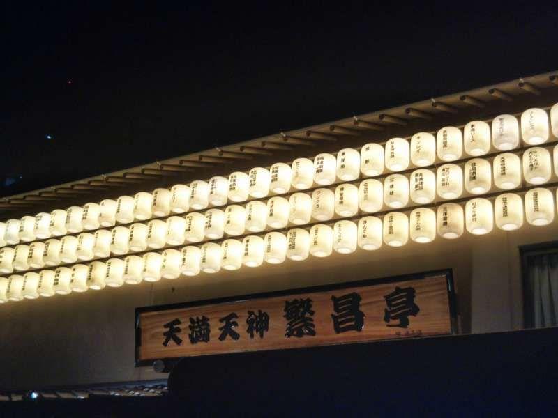 Lights at Hanjo-tei Comedy House on Tenjinbashi-suji Shopping Arcade in Osaka