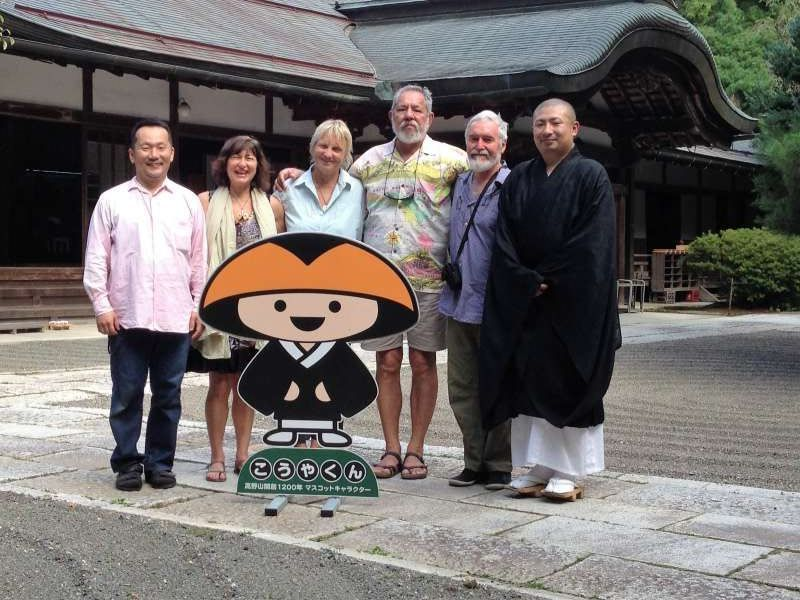 At a Temple on Mt. Koya with guests from Australia