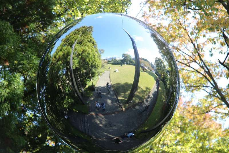 This mirror is one of the art objects at Hakone Open Air Museum.