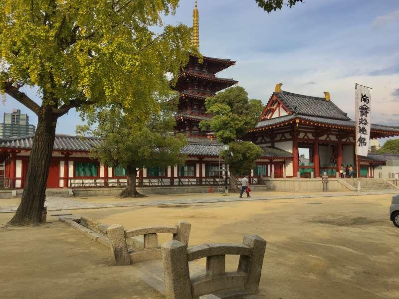 Shitennoji Temple in Osaka