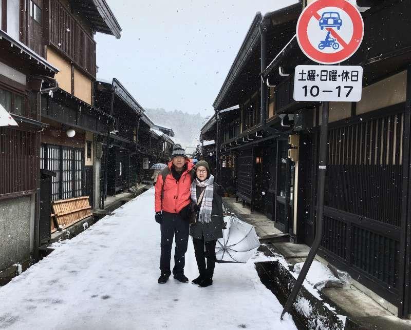 at Sanmachi Street in Takayama