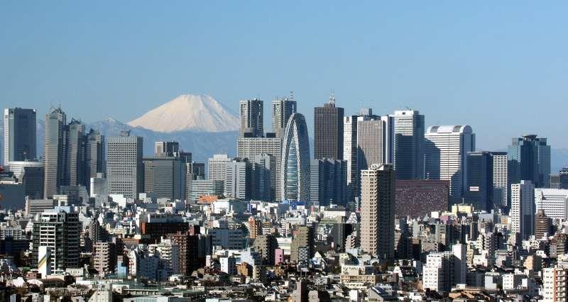 Skyscrapers of Shinjyuku Area, Tokyo