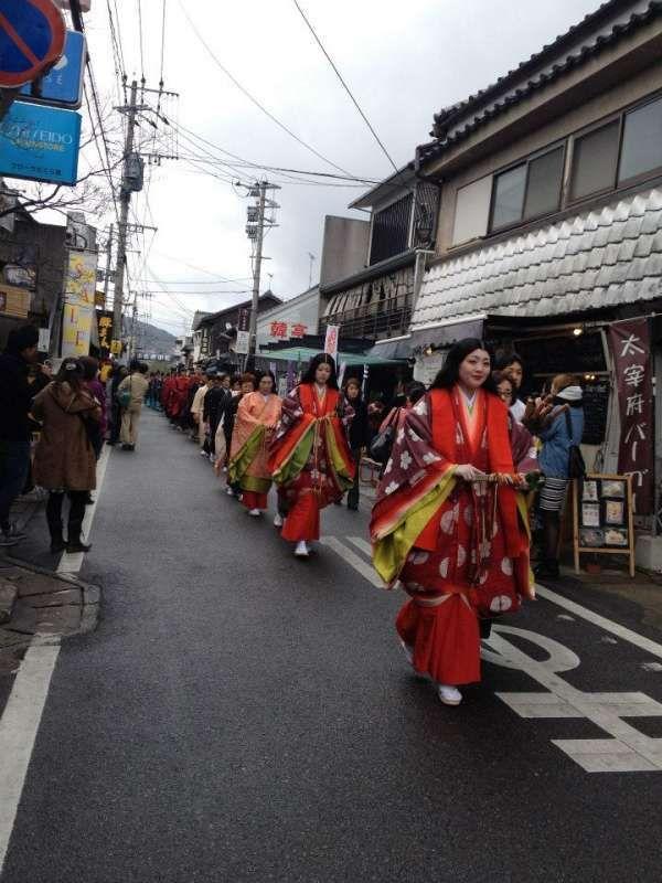 Reproduction of the court nobles procession at Dazaifu city in Fukuoka pref.