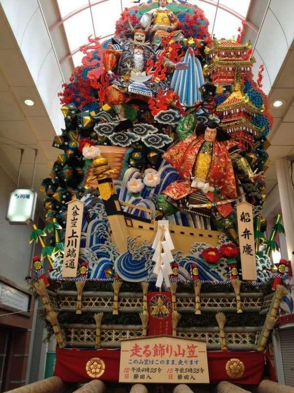 A decorative float for Yamakasa festival.