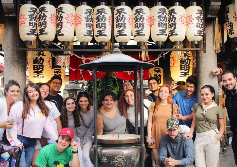 I traveled across Japan with 18 students. I had amazing time with them.