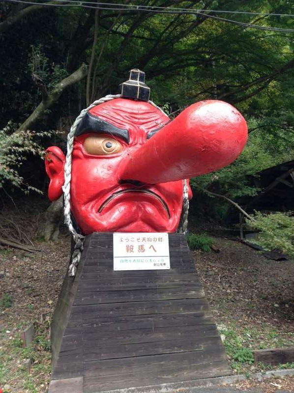 Welcome monument in Kurama.